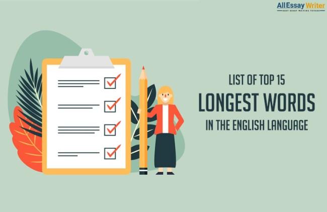 English Language Essay